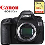 Canon EOS 5DSR DSLR Camera (Body Only) International Version (No Warranty) Starter Kit
