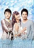 [DVD]ガラスの城 DVD-BOXI