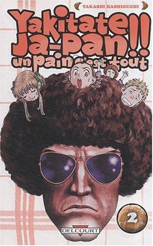 Download Yakitate Ja-Pan !!, Tome 2 (French Edition) pdf epub