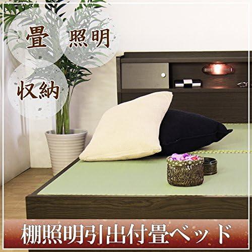 畳ベッド セミダブル 棚照明引出付 to-a151-sd ブラウン