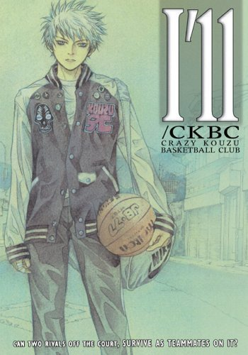 I'll CKBC (Crazy Kouzu Basketball Club) by Anime Works