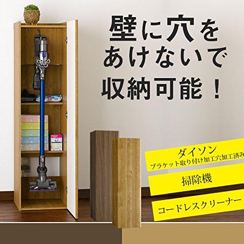 掃除機収納庫 スティッククリーナースタンド ダイソン マキタ コードレスクリーナー クリーナーストレージ 日本製 充電式掃除機 収納 扉 掃除機収納 [ナチュラル] B07B92FD36ナチュラル