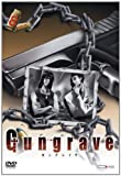 Gungrave Vol.8 [Import allemand]