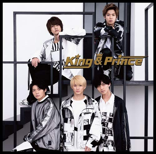 King & Prince / King & Prince[通常盤]の商品画像