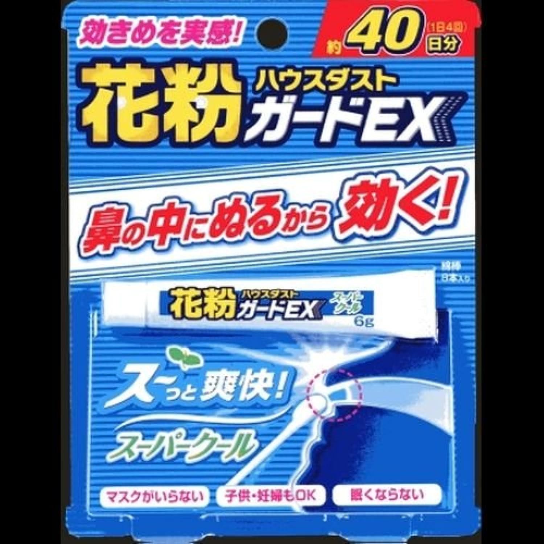 TV「お願いランキング」花粉対策グッズ第一位 『ハナクリーン鼻しっとりジェル』 10mlx10本