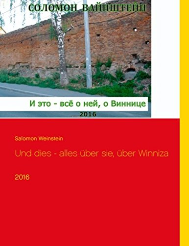 Download Und Dies - Alles Uber Sie, Uber Winniza (German Edition) ebook