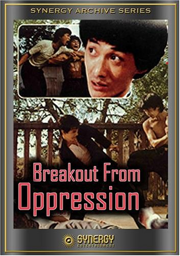 breakout-from-oppression-deadly-strike