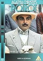 Poirot - Agatha Christie's Poirot - Murder In Mesopotamia