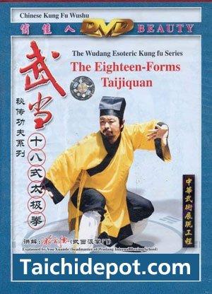 Tai Chi DVD By Tai Chi Grandmaster: You Xuande's Wudang Taoist Tai Chi Chuan Series DVD - 10 Discs (Taichi Depot)