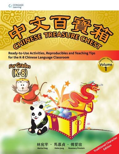 Chinese Treasure Chest vol.1 (Traditional characters) (English and Chinese Edition) - Traditional Treasures