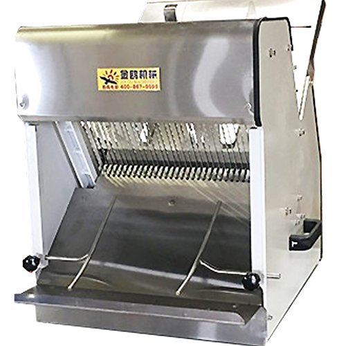 Heavy Duty Automatic Electric Bread Slicer BS1