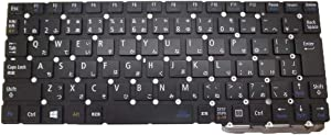 Laptop Keyboard for NEC LaVie HZ330 PC-HZ330DAS PC-HZ300DAB HMB8612SMA11 Japanese JP JA Black Without Frame New and Original