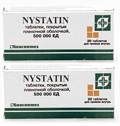 Биосинтез 40 таблетки USP 500 000 Candida Albicans Лечение (в упаковке 2x20)