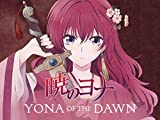 Yona of the Dawn, Season 1, Part 1