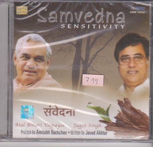 Jagjit Singh - Samvedna - Zortam Music