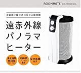 infrared heater 600w - ROOMMATE Far infrared panoramic heater EB-RM8800A