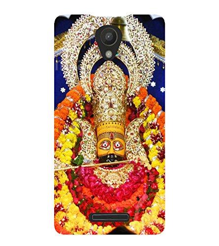 khatu shyam mobile