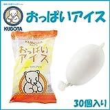 おっぱいアイス 30個入/久保田食品/サイズ10/アイス