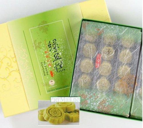 Green Bean Cake (Mung Bean) , Petite Size, All Natural Vegetarian Sweet Mini Green Bean Cakes