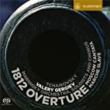 Tchaikovsky: 1812 Overture, Moscow Cantata, Marche Slave, Coronation March, Danish Overture