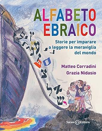 Alfabeto ebraico (Italian Edition) - Kindle edition by Matteo