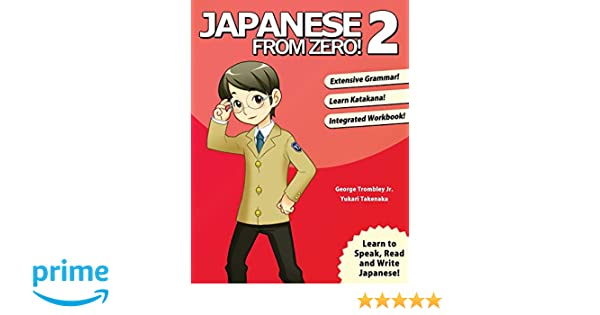 Japanese From Zero! 2: Proven Techniques to Learn Japanese ...