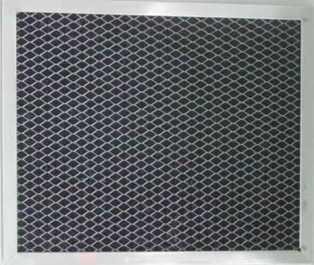 Broan S97007696 Filter (Range Hood Grease Filter)
