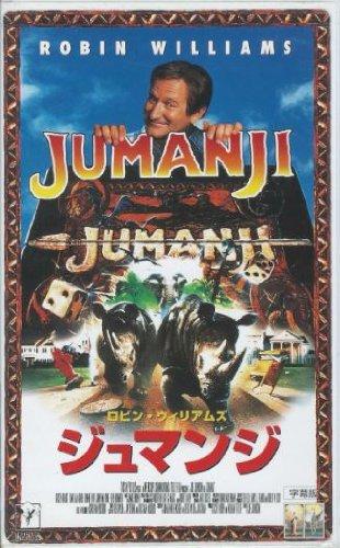 Jumanji [Alemania] [VHS]: Amazon.es: Movie, Film: Cine y Series TV