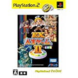EX人生ゲームII PlayStation 2 the Best
