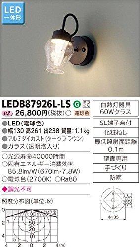東芝ライテック ポーチ灯 LEDB87926L-LS B01H3ILU9G 12156