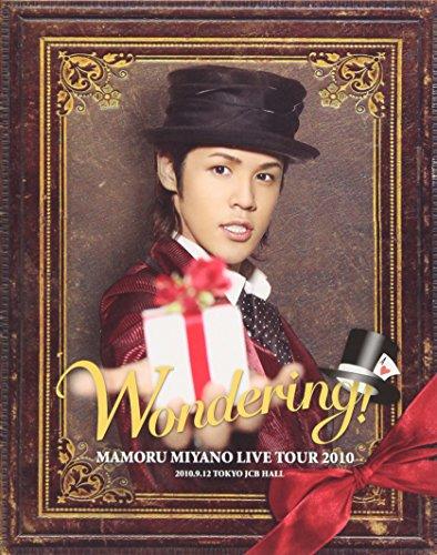 Mamoru Miyano - Mamoru Miyano Live Tour 2010 Wondering! (2BDS) [Japan BD] KIXM-64