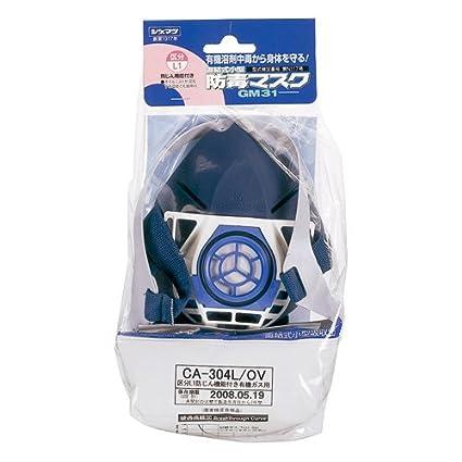 重松 防毒マスク GM31-T 吸収缶セット