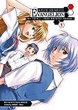 Neon Genesis Evangelion: The Shinji Ikari Raising Project, Vol. 1