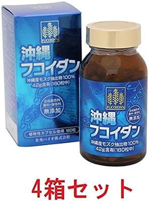 Okinawa Fucoidan 2 Bottles (Kanehide Bio)