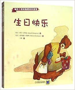 Bon Anniversaire Mon Petit Ourson Cheri Chinese Edition Alain M