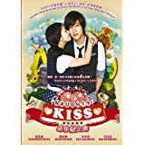 Amazon com: BOYS OVER FLOWERS KOREAN DRAMA w/English Subtitles: Ku