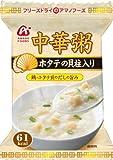アマノフーズ 中華粥 ホタテの貝柱入り 16.5g