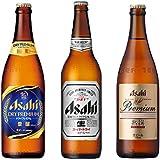アサヒビール 中瓶12本セット(アサヒスーパードライ4本 ・アサヒスーパードライプレミアム4本 ・アサヒプレミアム熟撰4本)