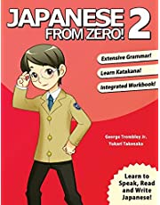 Japanese From Zero! 2: Proven Techniques to Learn Japanese for Students and Professionals (Japanese Edition): Volume 2