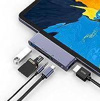STRENTER 6in1 ipad pro 最新ipad air4 専用ドッキングハブ 安定感抜群ipad pro usb-c ハブ 4K HDMI出力 3.5mmイヤホンジャック SD/Micro SD カードリーダー コンパクト...