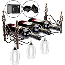 Inmount Wine Rack, Classic Wall Mount Wine Bottle Stemware Glass Holder, Artistic Decorative Retro Vintage Bronze Metal, Include Multifunctio Corkscrew,Wine Stopper Pourer,Drip Ring, Ice Model Kit