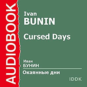 Cursed Days [Russian Edition] Audiobook