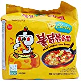 SAMYANG Halal Cheese HOT Chicken Flavour Ramen (5X @140g)