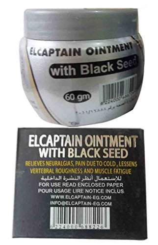 Black Herbal Ointment - 60G Ointment Elcaptain Black Seed Herbal Muscle Joints Pain Massage Relief (1 Pcs)