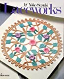 img - for Laceworks book / textbook / text book