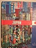 Japan, Patricia D. Netzley, 1560065990