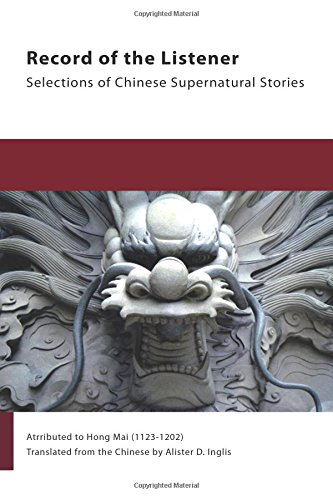 Download Record of the Listener: Selections of Chinese Supernatural Stories PDF