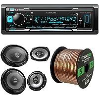 """Kenwood KMM-BT318U CD/AM/FM receiver, Kenwood KFC1665S 6 1/2 2-Way Car Speakers (pair), Kenwood KFC6965S 6x9"""" 400W 3-Way-Watt Car Speakers (pair), Enrock Audio 16-Gauge 50 Foot Speaker Wire"""