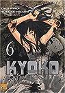 Kyoko Karasuma, Inspecteur à  Asakusa Vol.6 par Hiroi