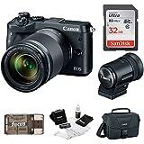Canon EOS M6 Mirrorless Camera 18-150mm Lens & EVF-DC2 Viewfinder(Black) +Bundle